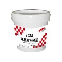 成都ECM環氧修補砂漿廠家