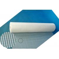 成都网格布/玻璃纤维网格布/网格布/外墙保温网