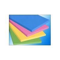 成都挤塑板XPS/四川挤塑板/挤塑板