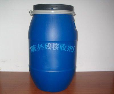 成都紫外线接受剂/紫外线接收剂