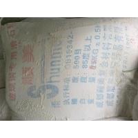 成都滑石粉/工业滑石粉