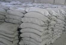 厂家直销铝酸盐水泥/硫铝酸盐水泥/铁铝酸盐水泥