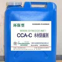 木材防腐剂批发/成都木材防腐剂/木材防腐剂