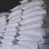 厂家直销白水泥/白色硅酸盐水泥
