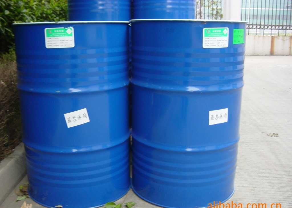 成都脲醛树脂/尿素甲醛树脂