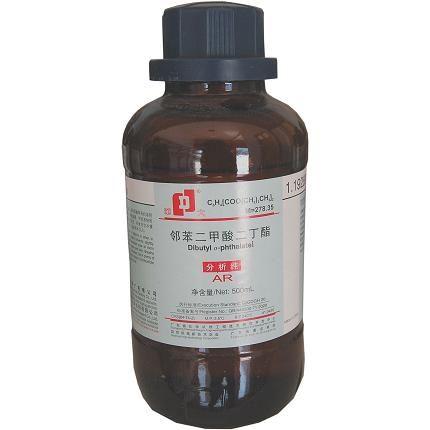 成都二丁酯/增韧剂/二丁酯