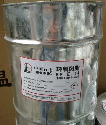 环氧树脂E-44(6101)