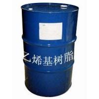 成都乙烯基树脂/四川乙烯基树脂/乙烯基树脂