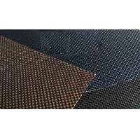 成都碳板/碳纤维板材