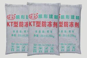 成都防冻剂/四川防冻剂