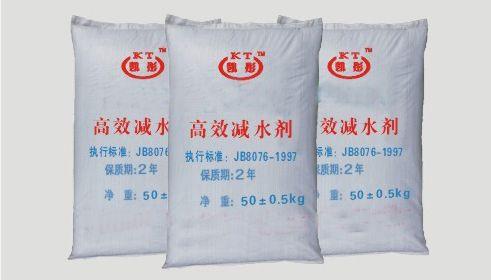 厂家直销减水剂/成都减水剂
