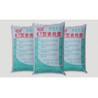 厂家直销瓷砖粘合剂/成都瓷砖粘合剂