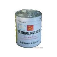 成都凤凰环氧树脂/环氧树脂/四川环氧树脂