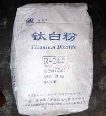 厂家直销钛白粉/成都钛白粉/四川钛白粉
