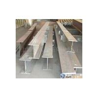 大量供应莱钢马钢产H型钢