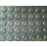 供应橡胶防滑垫/铜钱板防滑垫
