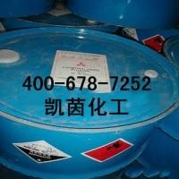 日本三菱丙烯酸树脂HR-7000