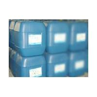 陕西西安阴极电泳专用磷化液|www.fftllh.com