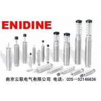 ENIDINE(安力定)缓冲器,减震器,减振器,阻尼器