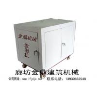 菱镁水泥发泡机