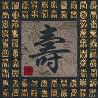新中源陶瓷东方印象仿古砖