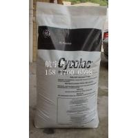 防火抗紫外线ABS塑胶原料美国GE:FR15U