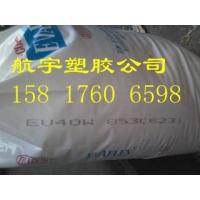 EVA 40W日本三井40W VAC含量40%