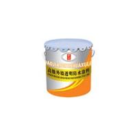 老江牌:丙烯酸系列内,外墙涂料,防水涂料.