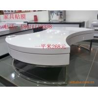 烤漆家具贴膜4006880206