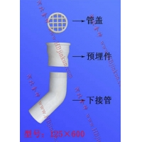 河北金坤专业生产PVC泄水管