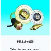 出售日立-大宇-卡特等挖掘机水温传感器