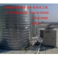 工厂宿舍节能热水工程设备 空气能热水器