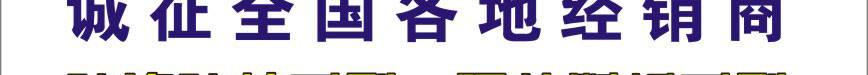 太阳 城集团网址676138 com