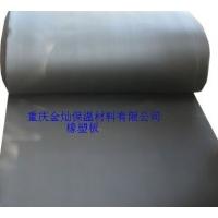 【厂家直销】优质B1级华美橡塑板 高密度橡塑板保温材料