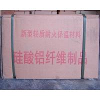 金灿-硅酸铝纤维板