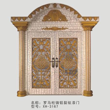 罗马柱铸铝裂纹漆门