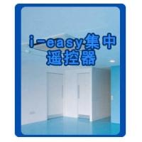 大金VRV中央空调 i-easy集中遥控器