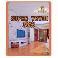 大金VRV中央空调SUPER VRVIII系统
