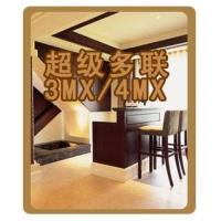 大金家用中央空调超级多联3MX/4MX