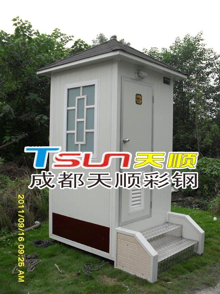 成都移动厕所,成都天顺彩钢移动厕所,移动厕所厂家