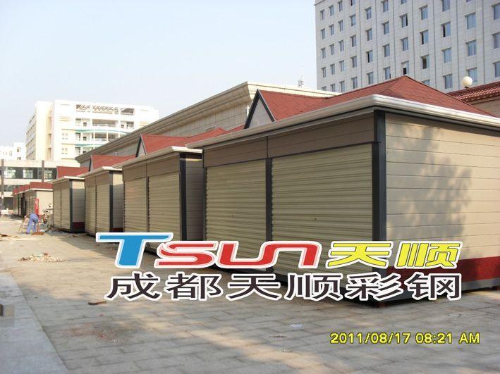 成都广元步行街售货亭,成都天顺厂家供应