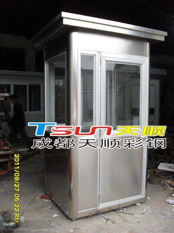 成都不锈钢岗亭,不锈钢岗亭,  成都本土生产的岗亭