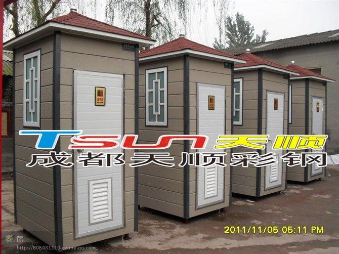 成都批发移动厕所   移动厕所厂家  定做移动厕所