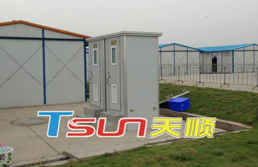 成都移动厕所批发厂家,移动厕所制作厂家