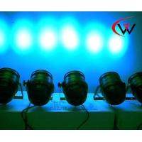 LED 长筒PAR灯