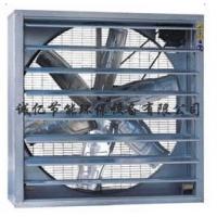 工业风扇 工业风机 百叶窗负压风扇 排气扇 负压风机