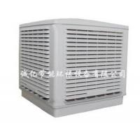 环保空凋 冷风机 节能环保空调 水冷空调