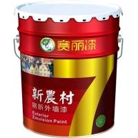 广西南宁外墙漆价格广西南宁涂料厂赛丽漆新农村刷新外墙漆
