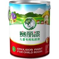 南宁内墙乳胶漆南宁儿童专用乳胶漆