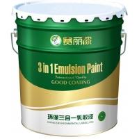 广西乳胶漆厂广西三合一乳胶漆赛丽环保三合一乳胶漆